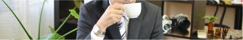 仕事のストレスの原因を占い解決方法